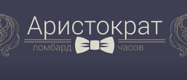 Ломбард на парке культуры москва аренда авто в свао без залога